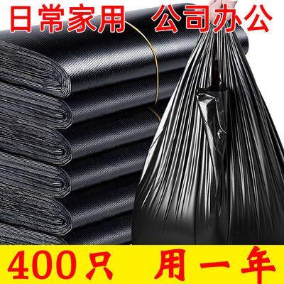 【厂家批发】垃圾袋家用手提大号黑色塑料袋厨房一次性加厚背心袋