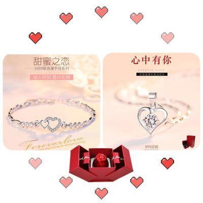 项链女s999纯银女士锁骨链送女友七夕情人节520圣诞生日礼物女生