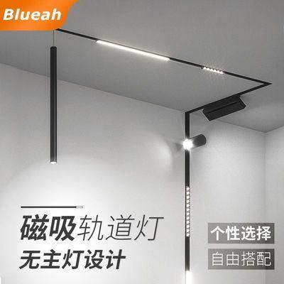 磁吸轨道灯智能嵌入无边框无主灯led线条线性灯办公长条客厅射灯
