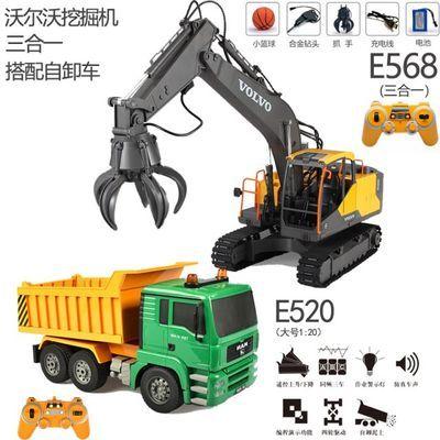 大号双鹰仿真无线遥控合金挖土挖掘机玩具车充电模型儿童电动钩机
