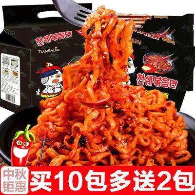 火鸡面国产超辣整箱韩国风味杂酱面干拌面网红方便面泡面小吃批发