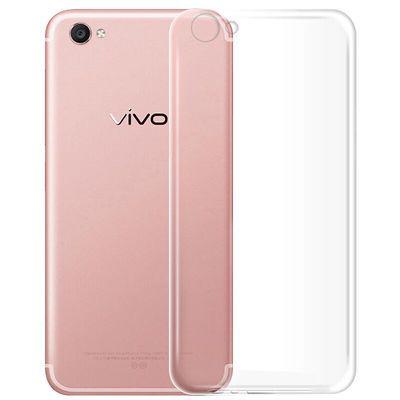 vivoX5X6X7X9手机壳X5LX5ProX5MaxX6S透明壳X9Splus保护套