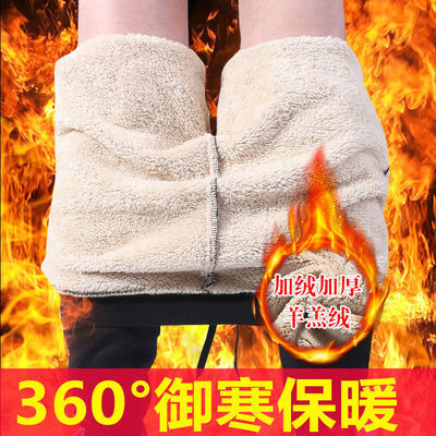 冬季加绒加厚羊羔绒卫裤男女宽松大码运动小脚保暖羊羔绒卫裤