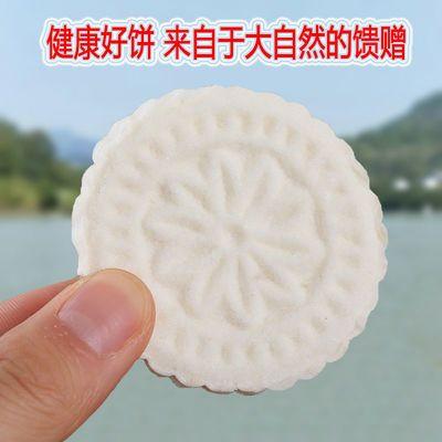 【下单减10】淮山薏米饼传统老式糕点心营养食品280g/3斤礼盒批发