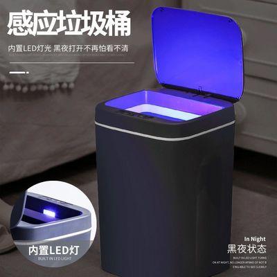 智能感应垃圾桶家用客厅卫生间厨房创意自动盖启合