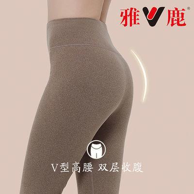 【雅鹿】秋裤女士德绒高腰无痕内衣打底外穿冬季棉毛线裤加绒保暖