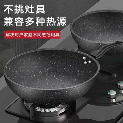 麦饭石炒锅34CM 32CM 30CM炒菜锅家用微油烟锅不粘锅铁锅具