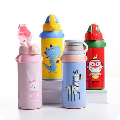 Face儿童保温杯女带吸管小孩两用不锈钢水壶小学生幼儿园宝宝杯子
