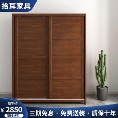 北欧实木衣柜推拉门2门原木简约现代小户型卧室家具移门衣橱