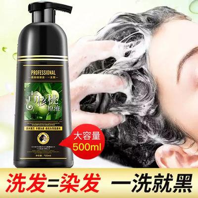 正品一支黑染发剂植物黑色纯天然彩永久自己染遮白发一洗黑染发膏
