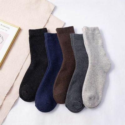 冬袜中老年保暖羊毛袜 加绒抗寒冬加厚中筒毛圈袜 毛巾袜地板袜子