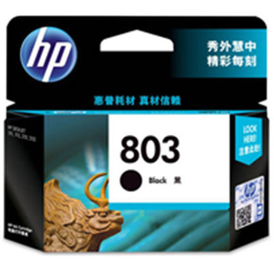原装HP/惠普803墨盒 黑色彩色deskjet 1112 2131 2132 2621打印机