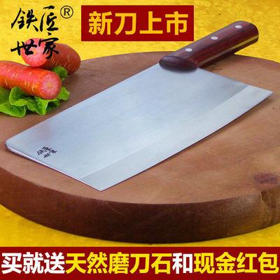 铁匠世家厨师专业切片刀手工锻打 专用切肉刀菜刀厨房刀具切丝刀