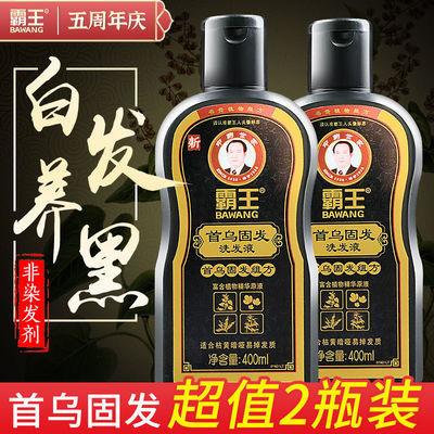 【2瓶装】首乌固发洗发液何首乌中草药柔顺防脱去屑男女洗发水