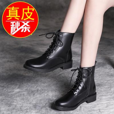 红蜻娫2020年秋冬新款短靴女平底单靴英伦风丁马丁靴真皮粗跟靴子