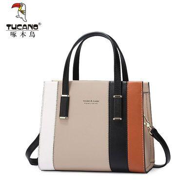 啄木鸟女包新款品牌包包名牌高档手提包气质拼接女士包单肩斜挎包