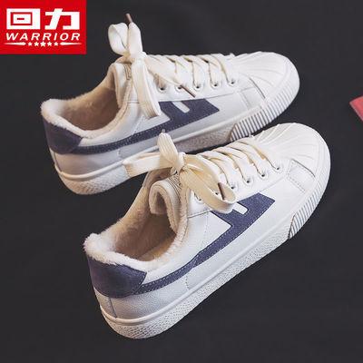 回力棉鞋男帆布鞋男2020秋冬新款韩版潮流小白鞋子男低帮板鞋子女