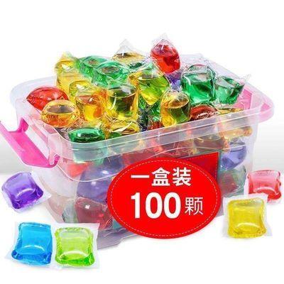 【100颗正品】洗衣凝珠家庭装持久留香婴儿洗衣珠强力去污