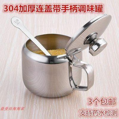 加厚304不锈钢调味罐商用辣椒油盐佐料罐 调料罐带盖套装家用厨房