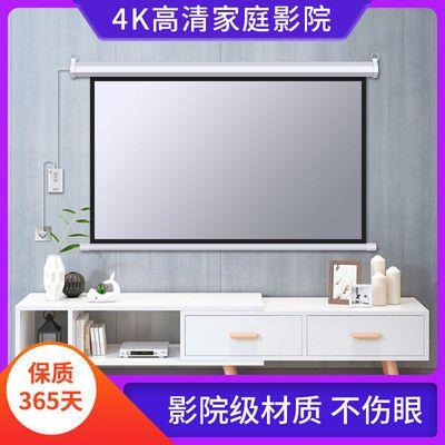 电动投影幕布家用办公72-120寸投影仪遥控自动升降幕布高清抗光布