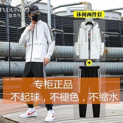 富贵鸟两件套男士运动套装男春秋跑步服男装休闲运动服卫衣套装男