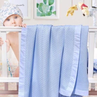 T宝宝洞洞毯竹纤维薄款透气婴儿冰丝毯儿童盖毯夏季空调被子