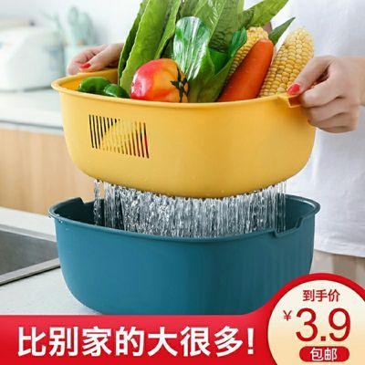 双层家用厨房洗菜盆沥水篮菜篮子洗菜篮茶几客厅水果盘洗水果神器