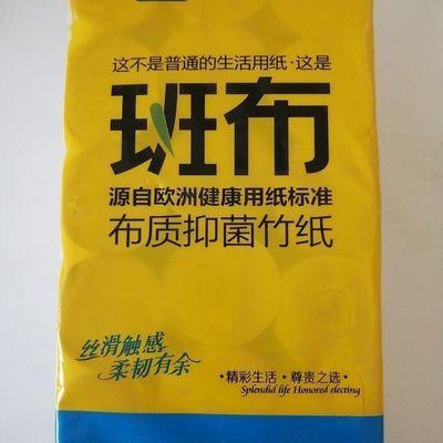 https://t00img.yangkeduo.com/goods/images/2020-09-27/3e499749bfa1d1280f646aa7273828f5.jpeg