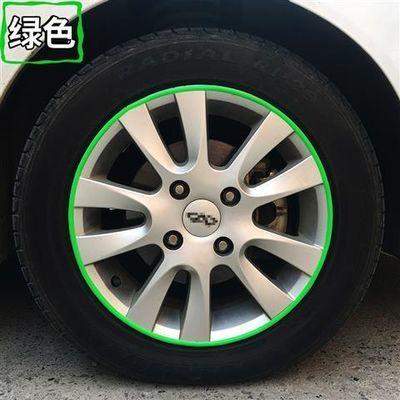 汽车轮毂保护圈防撞条防刮条防擦胶条轮毂贴轮圈装饰改装用品通用