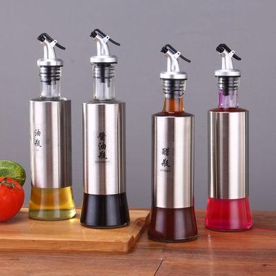 厂家直销不锈钢玻璃油壶酱油醋瓶防漏家用厨房调味罐调料盒300ML
