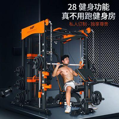 卧推深蹲龙门架家用大飞鸟史密斯机多功能套装组综合训练健身器材