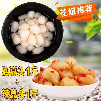 水晶藠头 酸辣藠头茭头新鲜腌制叫头农家特产下饭开胃泡菜小咸菜