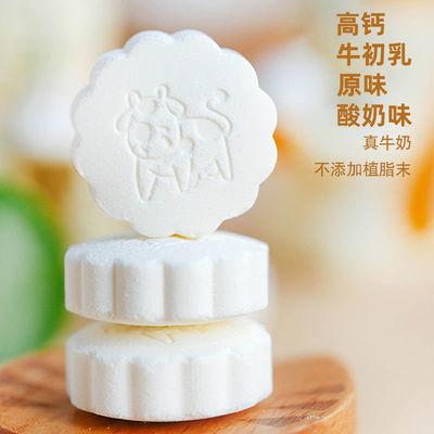 奶酪内蒙古特产奶贝奶制品  散装独立包装奶片高钙儿童零食500克
