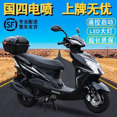 踏板摩托车宇钻125c国四电喷五羊款式可上牌男女整车燃油成人摩托