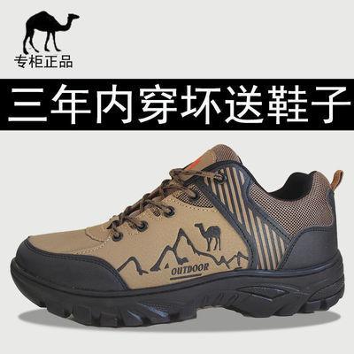 47210/夏季男士户外耐磨爬山登山鞋女徒步防滑防水轻便跑步运动鞋男鞋子