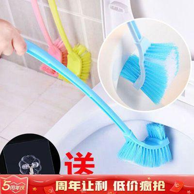 [送粘钩】马桶刷无死角马桶刷子卫生间清洁刷洁厕刷清洗厕所刷子