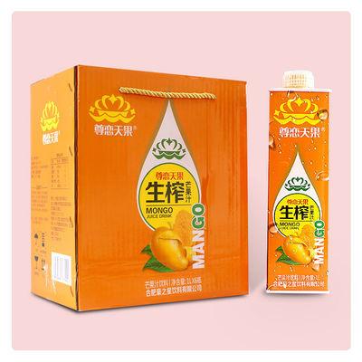 果汁饮料整箱批发特价网红款大瓶装芒果汁蓝莓汁苹果汁