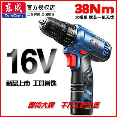 37446/东成电钻16V电动螺丝刀充电式多功能家用电转小手枪钻东城锂电钻