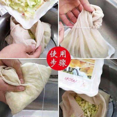 菜汁纱布带过滤袋豆沙馅大号脱水器方便工具手动拉绳口袋布沥水