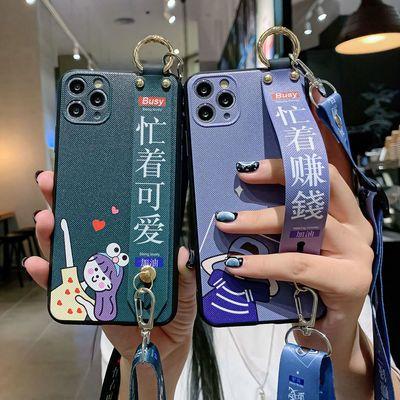vivoy70s手机壳y50/y97全包y3防摔y85腕带y66/y67/y7s/y9s软壳y93