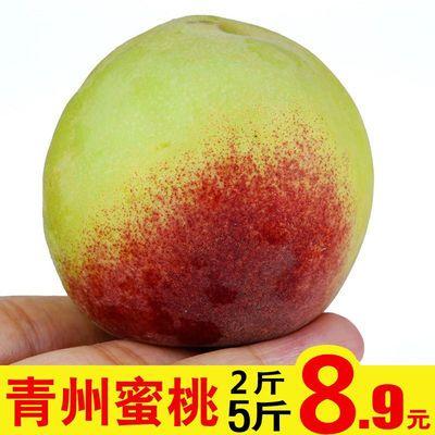 青州蜜桃冬雪蜜桃新鲜当季水果脆甜桃2斤3/5多规格整箱批发小毛桃
