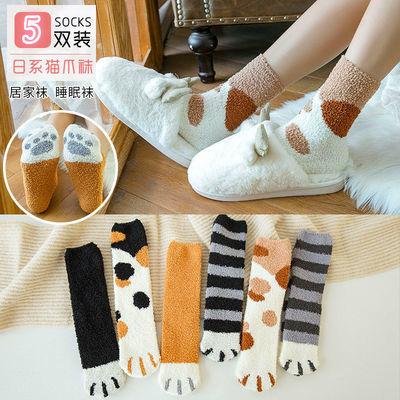 珊瑚绒袜子女秋冬加绒加厚保暖月子地板袜猫爪可爱居家产后睡眠袜