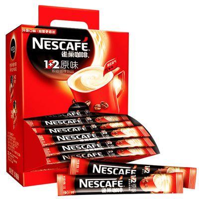 雀巢速溶咖啡1+2三合一1500g原味15g*100条盒LIMS蓝山多规格可选