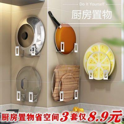 【家用神器】厨房置物架锅盖架菜板砧板架免打孔不锈钢厨房收纳架