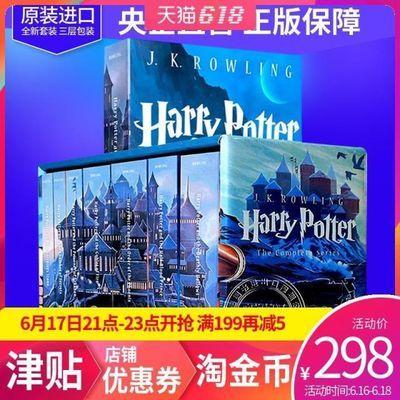 【特价】现货 哈利波特全集英文原版小说 Harry Potter 1-7册纪念