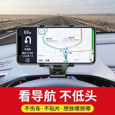 车载手机支架新款仪表盘仪表台多功能汽车导航手机座装饰用品大全