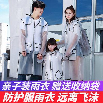 宋茜同款时尚透明雨衣长款男女成人户外徒步旅行单人雨衣雨披学生