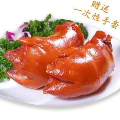 【特价】山东美食正宗酱卤猪蹄猪手猪爪五香熟食真空包装下酒菜28