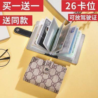 防消磁高档卡包女多卡位大容量证件包男女超薄学生韩版信用卡套夹