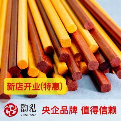 央企品牌韵泓家用高档红檀山榄实木无漆无蜡防霉健康筷子